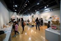 NAGOYA Kids Design Exhibition