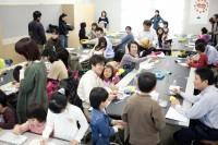Family Design Workshop