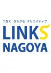 クリエイティブ産業支援プロジェクト「LINKS NAGOYA(リンクス・ナゴヤ)」のWEBサイトがスタート。