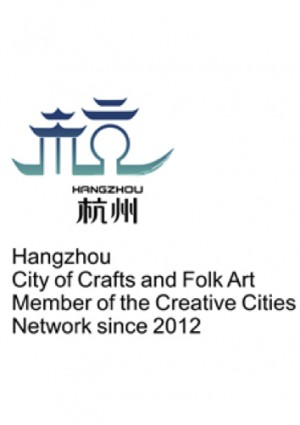 Director-General of UNESCO has nominated Hangzhou (China) as a member of the UNESCO Creative Cities Network.