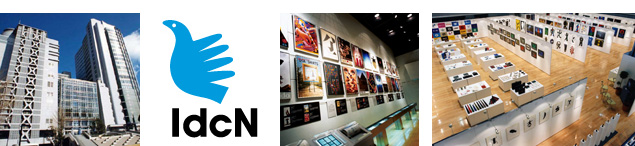 International Design Center Nagoya
