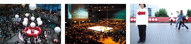 世界グラフィックデザイン会議・名古屋