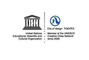 Nagoya, UNESCO City of Design logo