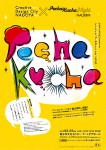 PechaKucha Night 2012 | Creative Design City NAGOYA Report