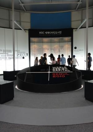 Seoul Design Fair 2010 – Design for All Report