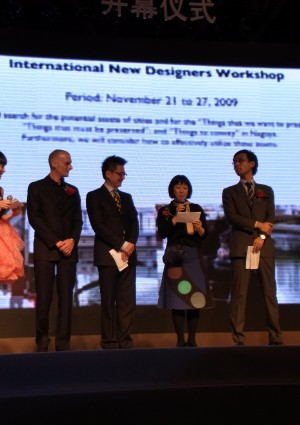 The 5th Shanghai International Creative Industry Week Report