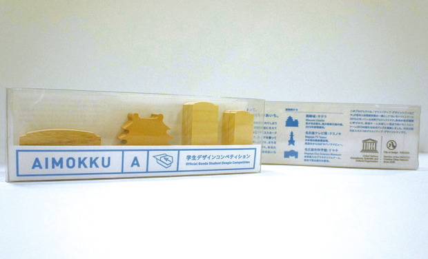 AIMOKKU|愛知淑徳大学 メディアプロデュース学部 都市環境デザインコース