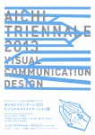 Aichi Triennale 2013 Visual Communication Exhibition Report