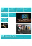 せんだいスクール・オブ・デザインでユネスコ・デザイン都市なごやの活動を紹介しました。