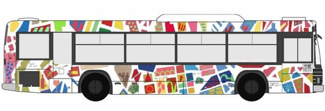 Alessia Frau : Bus