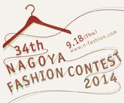 2014-N-05_ファッションコンテスト_小2014