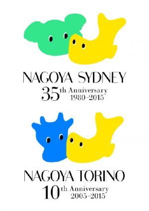 名古屋の姉妹都市シドニー35周年&トリノ10周年の記念ロゴマークできました!!