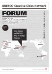 "International Design Forum<br />""Our Mission as UNESCO City of Design, Nagoya"""