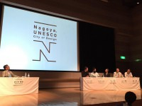 Our Mission as UNESCO City of Design, Nagoya