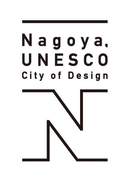 "The new logo mark of ""Nagoya, UNESCO City of Design"""