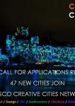 [速報]2015年12月11日、ユネスコ・クリエイティブ・シティズに新たに47都市が認定