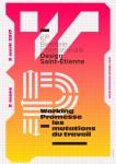 今年もサンテティエンヌ・デザインビエンナーレに参加しています!